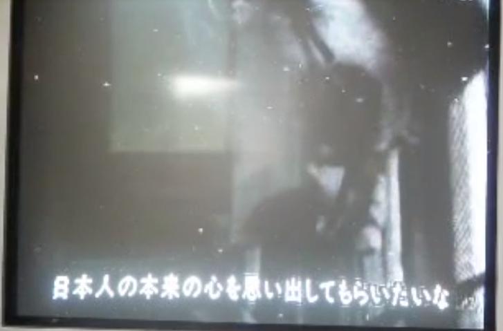 「あの人に会いたい」:貴重な映像発見!岡潔と秋月の対談。岡潔先生の肉声が蘇る!_a0348309_1557496.png