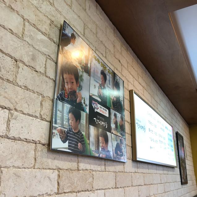 19年6月ソウル その7☆蒸し暑い日は冷麺でしょ!_d0285416_07185763.jpg