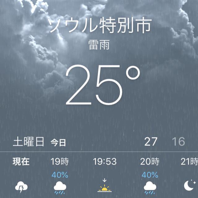 19年6月ソウル その8☆気まぐれ天気の夕方は_d0285416_07224244.jpg