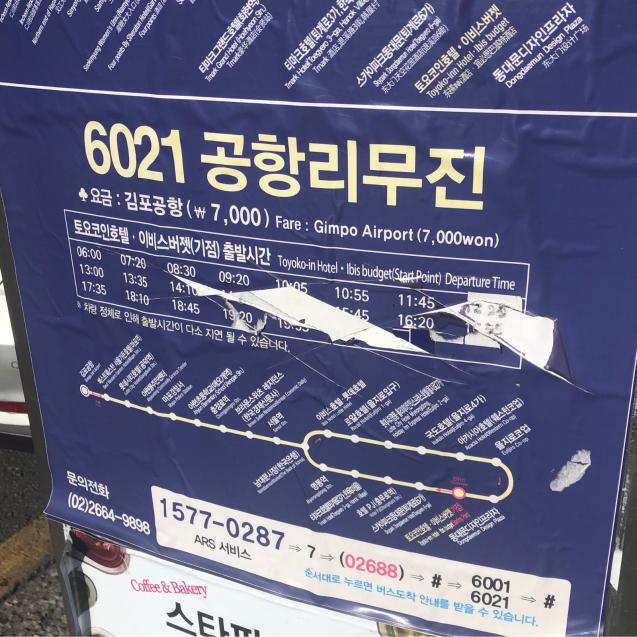 19年6月ソウル その9☆金浦ならゴンチャも空いてます_d0285416_07480201.jpg