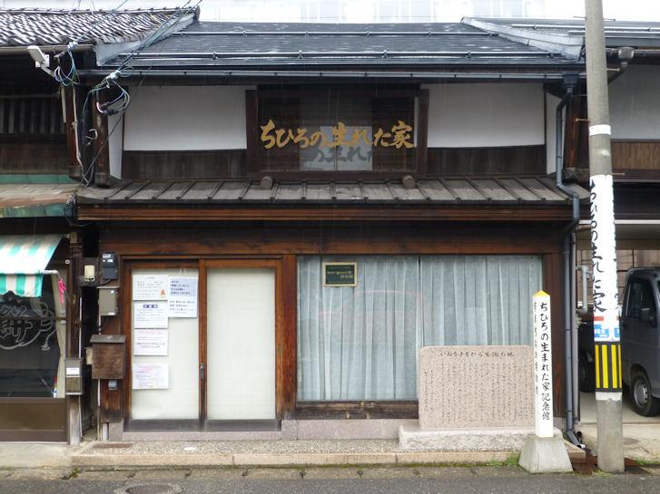 福井・富山編(25):武生(16.3)_c0051620_10362197.jpg