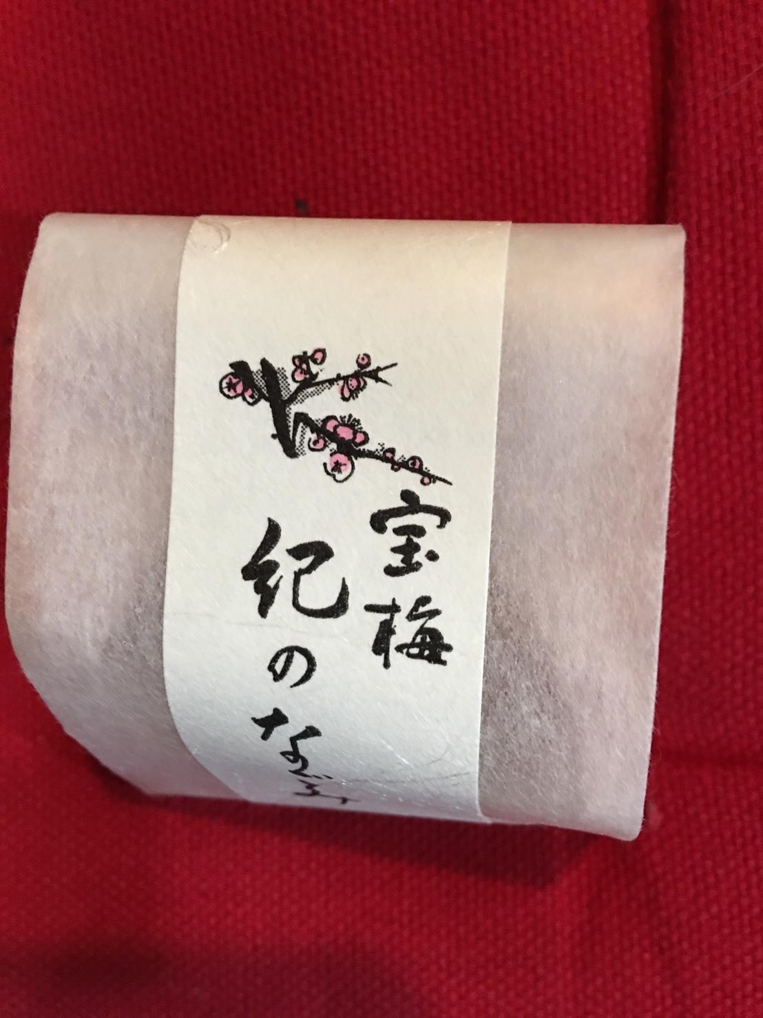 中井くんが三刀流_a0163623_15412285.jpg