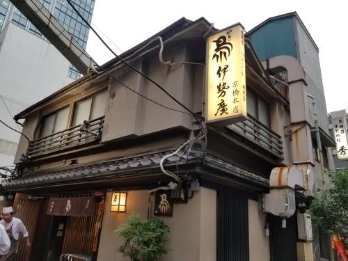 至福三題 _e0016828_11012111.jpg