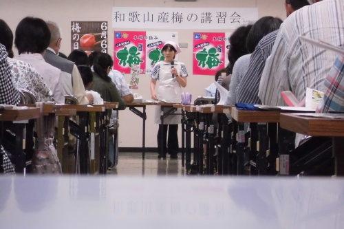 和歌山県産梅の講習会2019_b0171839_10255422.jpg