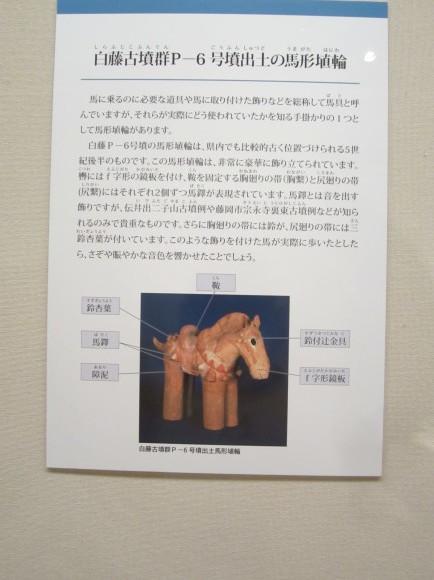 古墳時代・鋳銅馬鈴の文化は何処から広がったのか_a0237545_14065298.jpg