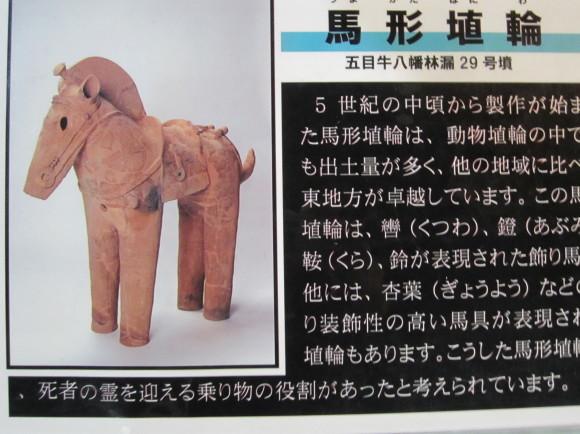 古墳時代・鋳銅馬鈴の文化は何処から広がったのか_a0237545_14133936.jpg
