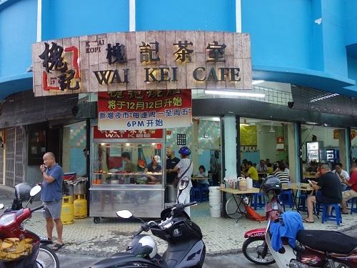 ペナンで有名な海南鶏飯を3店食べ歩いてみました_c0030645_16572886.jpg