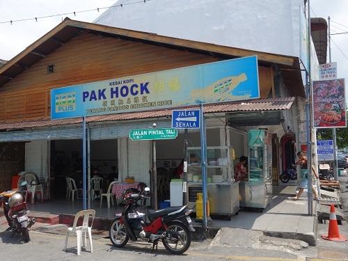 ペナンで有名な海南鶏飯を3店食べ歩いてみました_c0030645_16575273.jpg