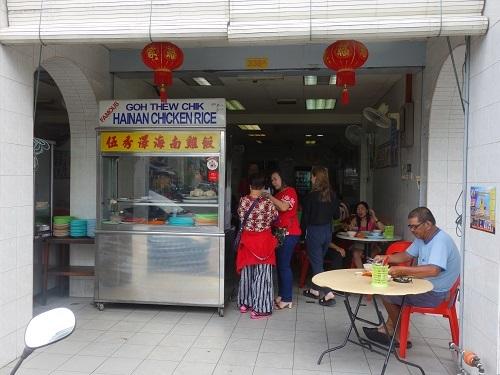 ペナンで有名な海南鶏飯を3店食べ歩いてみました_c0030645_16580630.jpg