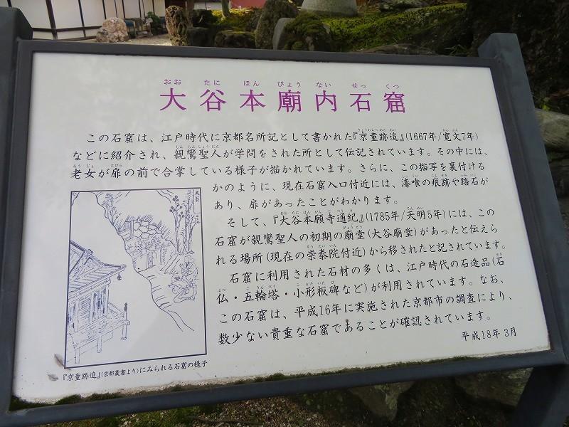大谷本廟(西本願寺)20190704_e0237645_16270636.jpg