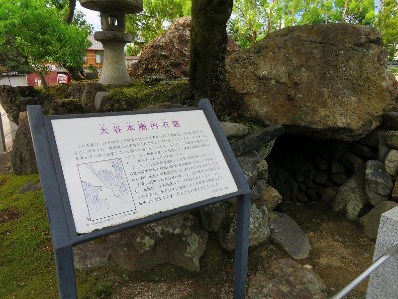 大谷本廟(西本願寺)20190704_e0237645_16270695.jpg