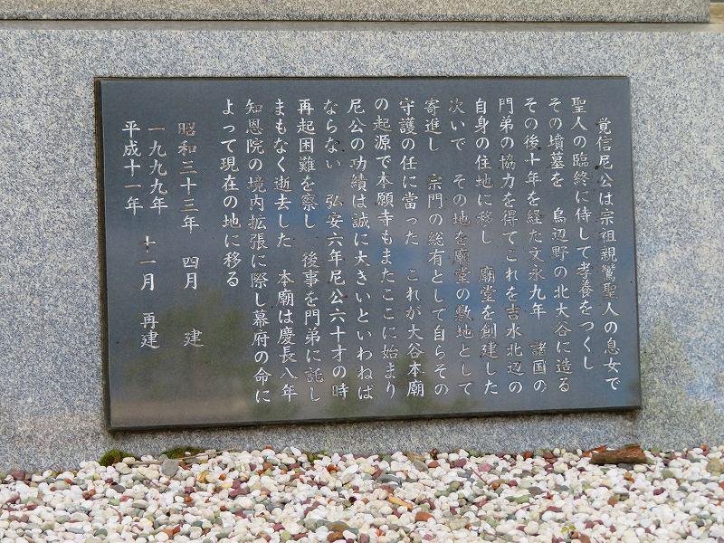 大谷本廟(西本願寺)20190704_e0237645_16294280.jpg