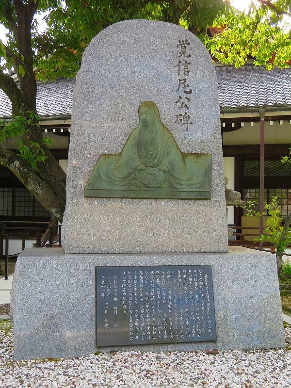 大谷本廟(西本願寺)20190704_e0237645_16294282.jpg