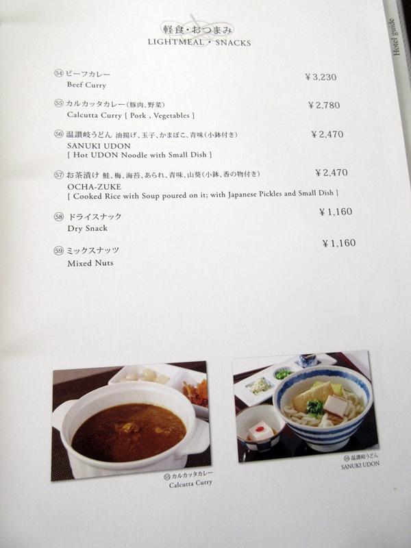 グランドプリンスホテル高輪「花雅」の朝食【ラウンジホッピング】_b0009849_11493514.jpg
