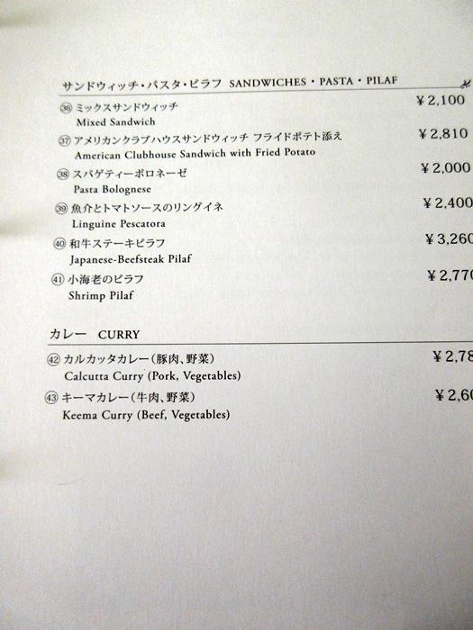 グランドプリンスホテル高輪「花雅」の朝食【ラウンジホッピング】_b0009849_1150149.jpg