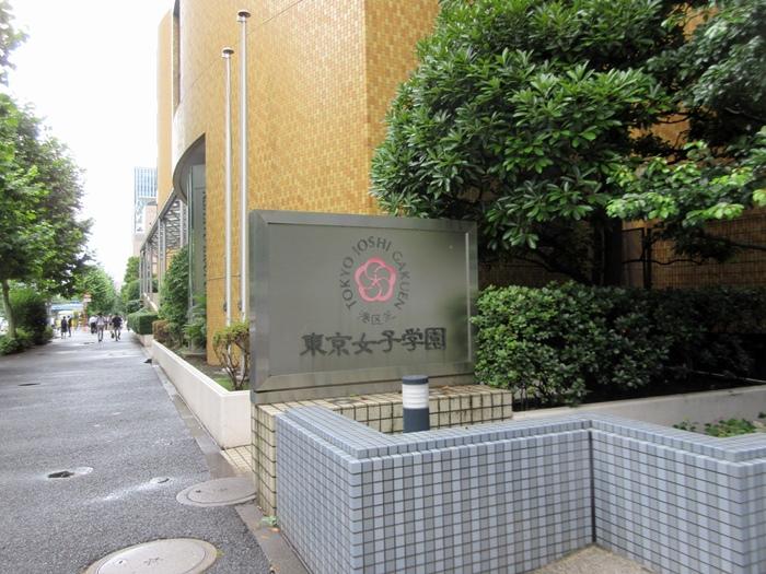 【ホテル ザ・セレスティン東京芝 スーペリアツイン】_b0009849_1236965.jpg