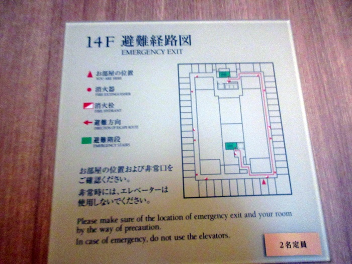 【ホテル ザ・セレスティン東京芝 スーペリアツイン】_b0009849_12553715.jpg