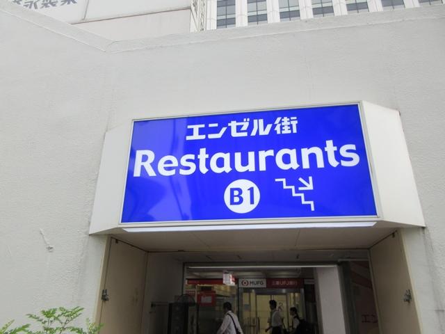 【ザ・セレスティン東京芝で朝食ビュッフェ】_b0009849_20333217.jpg