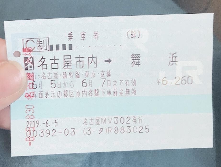 初名古屋!!_c0064859_14245940.jpg