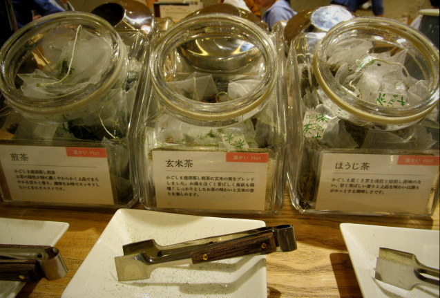 象印食堂・大阪店 * 「炎舞炊き」で炊き上げた3種類の絶品ごはんを食べ比べ♪_f0236260_23044233.jpg