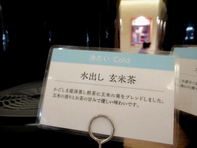 象印食堂・大阪店 * 「炎舞炊き」で炊き上げた3種類の絶品ごはんを食べ比べ♪_f0236260_23100154.jpg