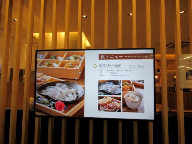 象印食堂・大阪店 * 「炎舞炊き」で炊き上げた3種類の絶品ごはんを食べ比べ♪_f0236260_23201566.jpg