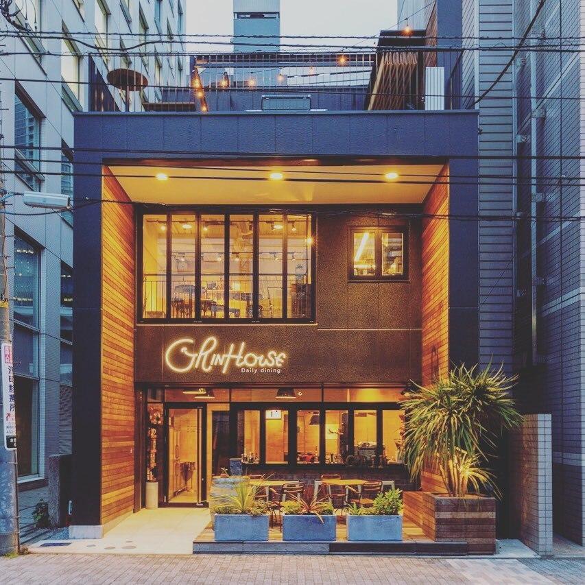 横浜GRIN HOUSE 受賞_f0230666_10200260.jpg