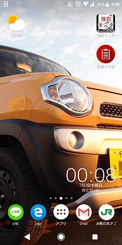 ハスラーGターボ・4WD、6ヶ月乗ってみて (その1)_b0006870_18153267.jpg