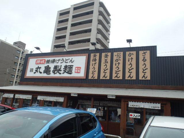 丸亀製麺          御影塚町店_c0118393_10231322.jpg