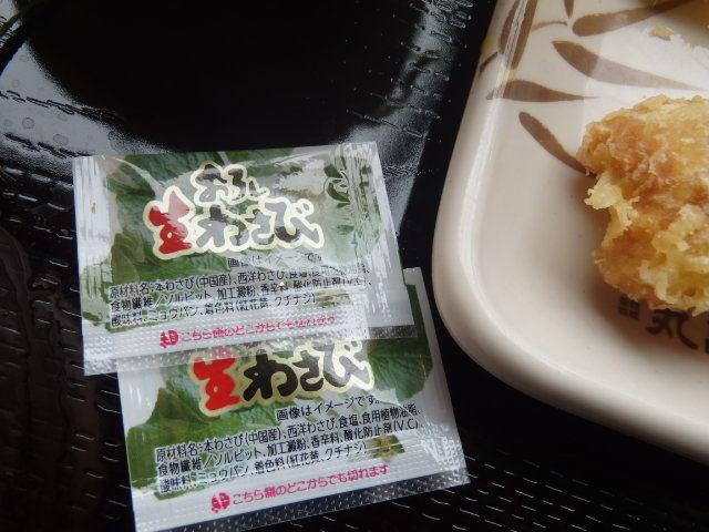 丸亀製麺          御影塚町店_c0118393_10300705.jpg