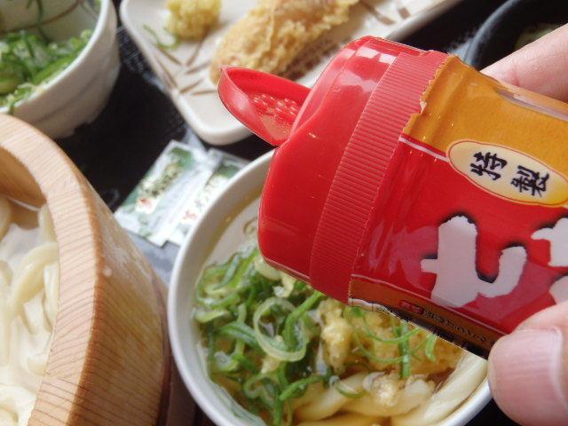 丸亀製麺          御影塚町店_c0118393_10425550.jpg
