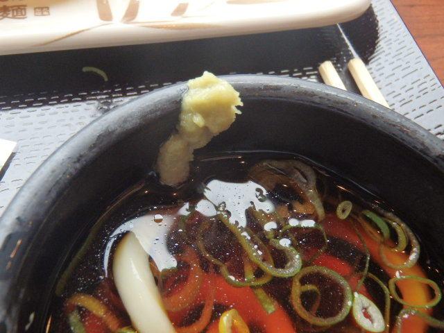 丸亀製麺          御影塚町店_c0118393_10511831.jpg