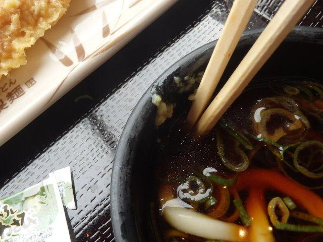 丸亀製麺          御影塚町店_c0118393_10512609.jpg
