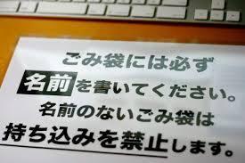 a0243297_20154698.jpg