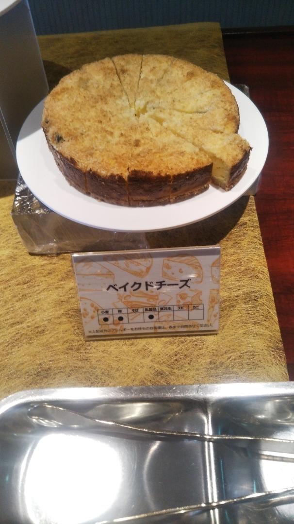 川崎日航ホテル 夜間飛行 チーズスイーツブッフェ_f0076001_23451713.jpg