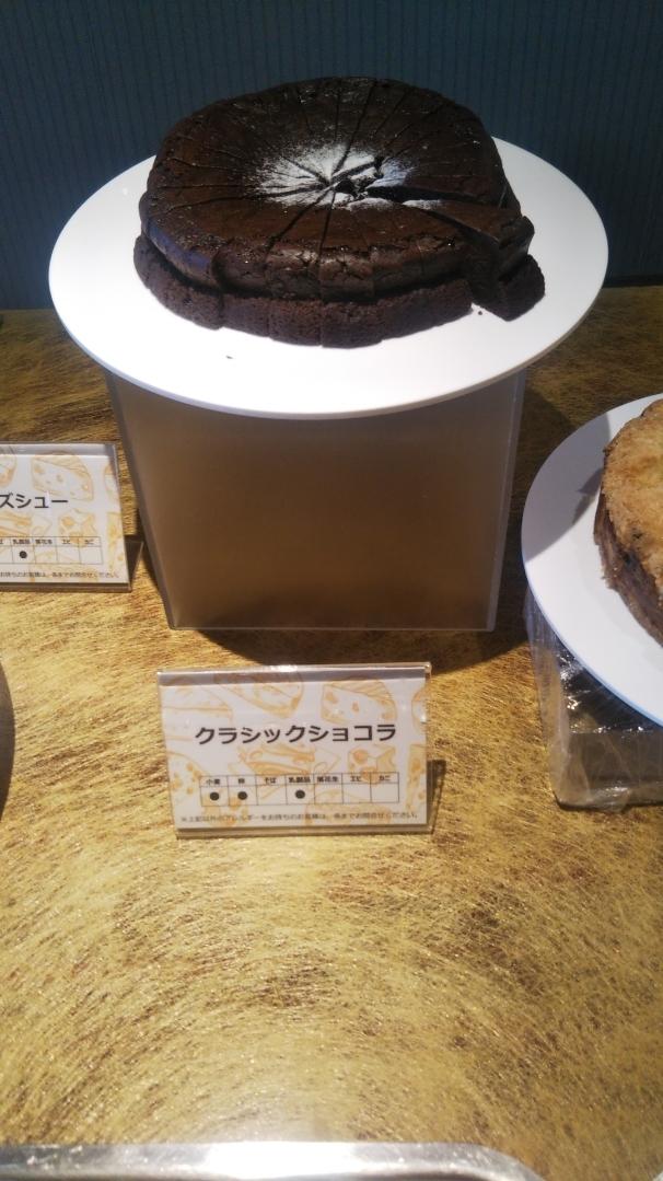 川崎日航ホテル 夜間飛行 チーズスイーツブッフェ_f0076001_23453079.jpg
