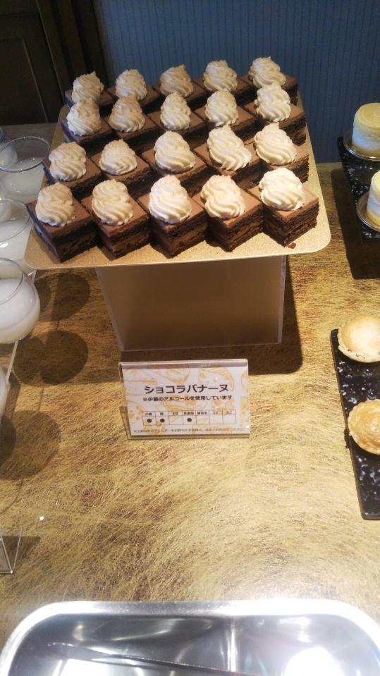 川崎日航ホテル 夜間飛行 チーズスイーツブッフェ_f0076001_23461158.jpg