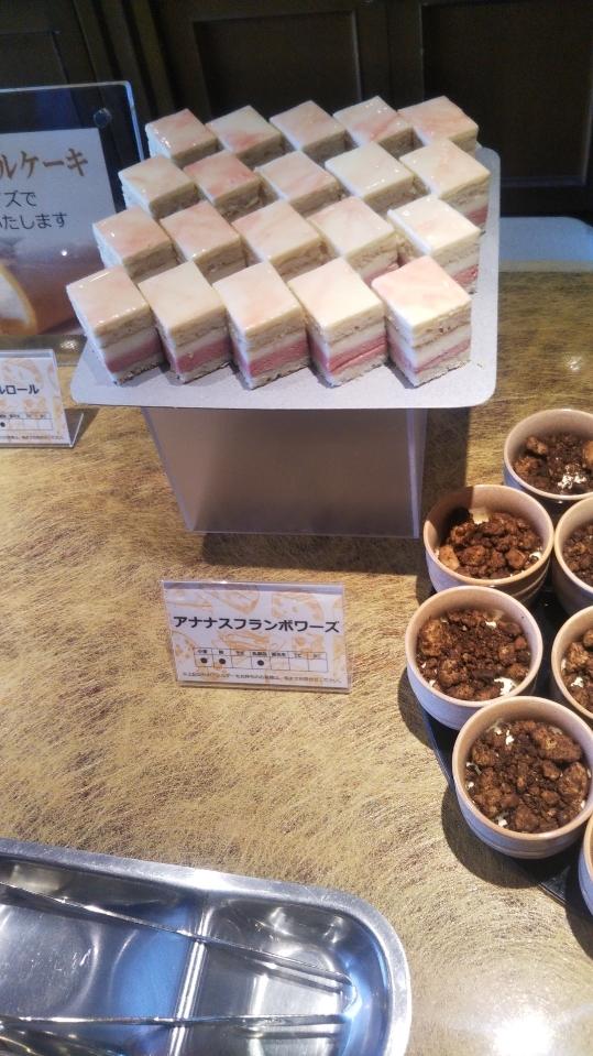 川崎日航ホテル 夜間飛行 チーズスイーツブッフェ_f0076001_23470271.jpg