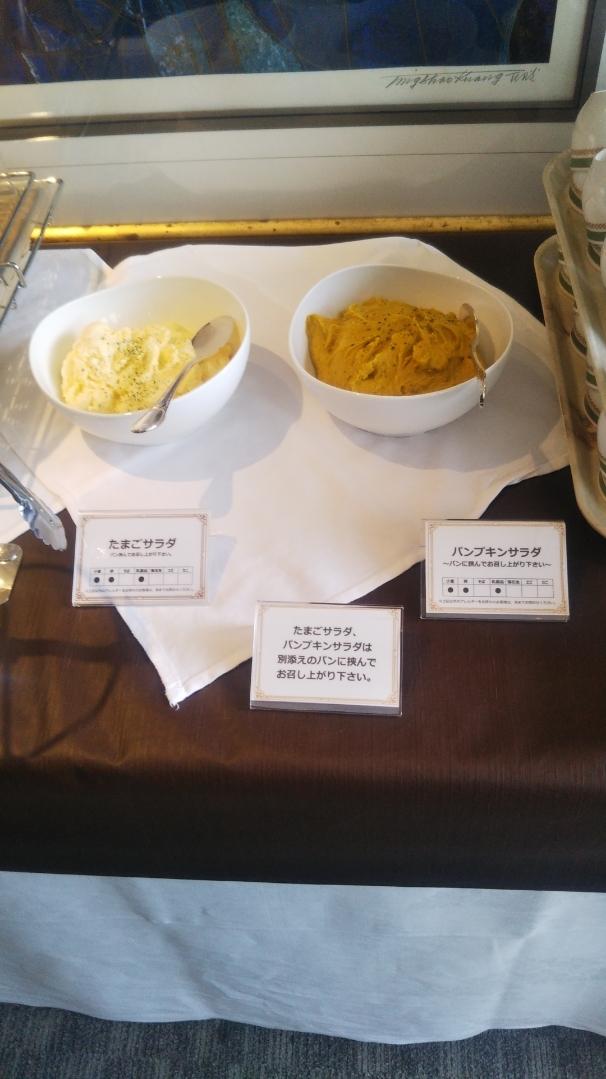 川崎日航ホテル 夜間飛行 チーズスイーツブッフェ_f0076001_23491933.jpg