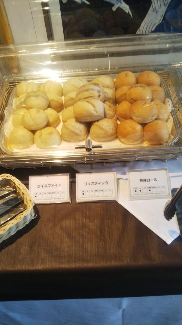 川崎日航ホテル 夜間飛行 チーズスイーツブッフェ_f0076001_23493922.jpg