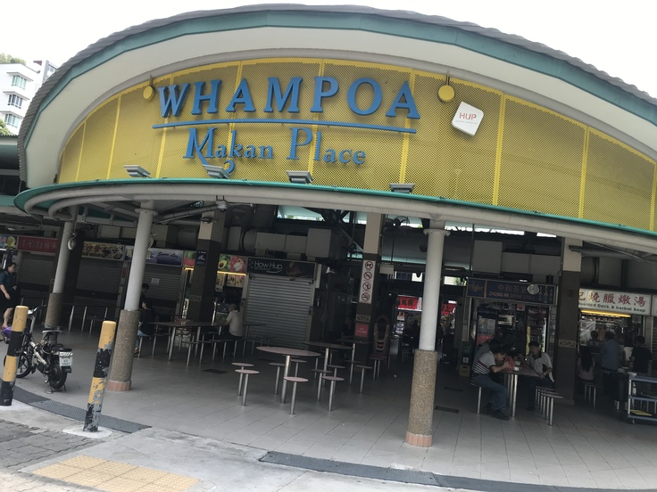 Toa Payohでカレーパフ買い食い♪ → Whampoaまで散歩_c0212604_412792.jpg