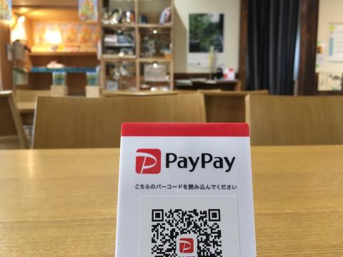 2019.7.6  Pay Payお得情報!_f0309404_06180728.jpg