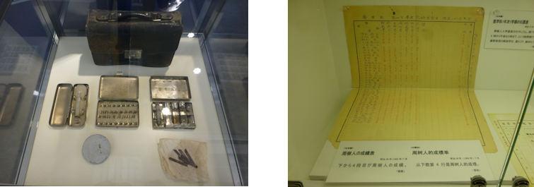 福井・富山編(37):藤野厳九郎記念館(16.3)_c0051620_16534221.jpg