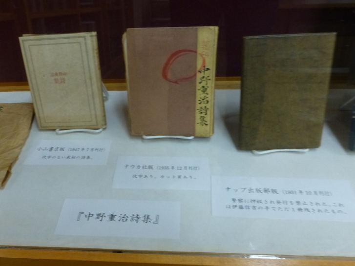 福井・富山編(44):中野重治記念文庫(16.3)_c0051620_19244125.jpg