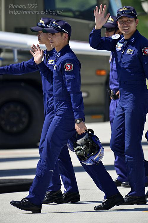 2017.8.27 松島基地航空祭☆ブルーインパルス(パイロットさん特集)_f0250322_2301014.jpg
