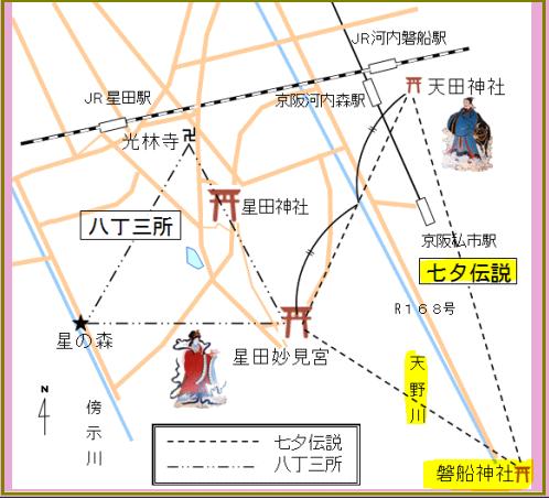 (16)【砂】に隠されたニギハヤヒと瀬織津姫の封印を解除せよ!_b0409627_17020776.png