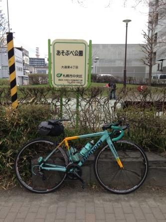 【チャリ】フレッシュ北海道は盛りだくさん!_a0293131_00291158.jpg