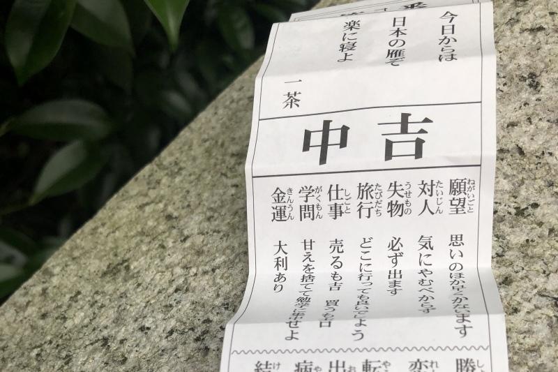 ✿七夕_b0330432_22493872.jpeg