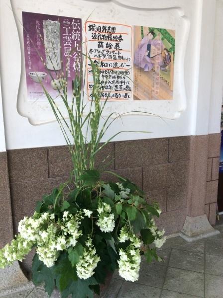 八木繁「篠笛」コンサート_f0289632_16202354.jpg