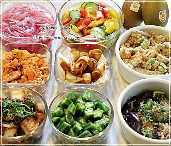 豚肉海苔巻き弁当と今週の作りおき♪_f0348032_16491100.jpg